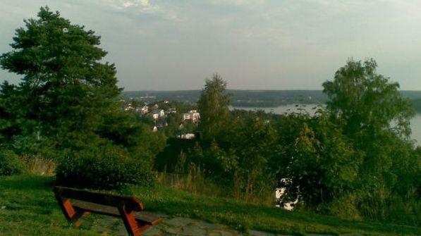A view to lake Pyhäjärvi. Photo: Cache owner