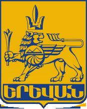 Seal Yerevan