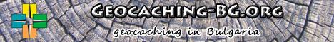 Geocaching-BG.org