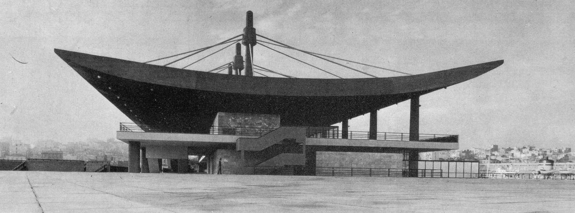 Pagoda at 1970