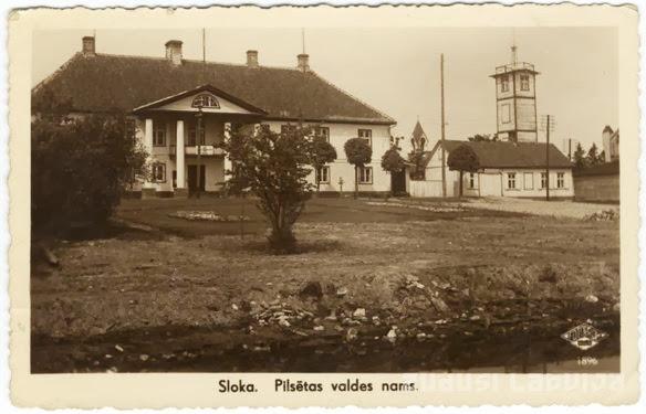 Valdes nams un ugunsdzēsēju nams